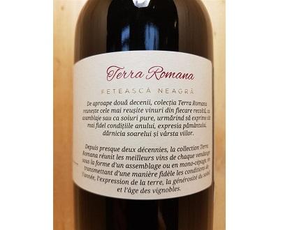 feteasca neagra terra romana serve 2016 vin roumain romanian wine wein rumanien